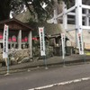 「松洞山龍泉寺」(再)+「强巴林」(名古屋市守山区)