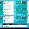 S9 最高2079 最終2024(163位) 暗黒式ニャヒドラパ