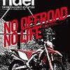 NO BIKE NO LIFE !!