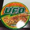 UFOのミーゴレン食べてみたった