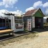 沖縄の高原の駅