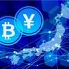 【仮想通貨】BitcoinPlutiumのハードフォーク延期/モナーコイン乱高下