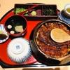 【グルメ】地元民がお勧めする名古屋飯づくし 1日目① あつた蓬莱軒でひつまぶし