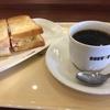 日曜の朝はドトールの朝カフェ・セット