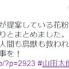dokuroou: 広瀬犬山猫さんのツイート:...