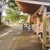セローで日本一周 八十一日目【淡路島編】