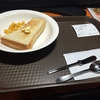 Day 7 - Iwata to Kosai -
