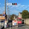 201124 お地蔵様