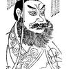 【人物列伝】34 始皇帝