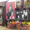 武蔵五日市〜都民の森〜風張峠〜奥多摩湖〜青梅ぶらり旅