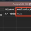 Ruby on Rails6.0 | 空き部屋を登録・予約・決済できるWebサイトを作成する 09 | Gメール