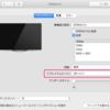 Mac の USB Type-C to HDMI 接続で画面がチラつくときはリフレッシュレートを下げてみる