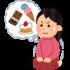 「痩せたい願望」応援しないで~思春期の子供が過重ダイエットで危ない!