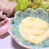 チーズ⇒ヨーグルトでヘルシーに!水きりヨーグルトで作るサラダとソースレシピ