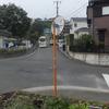 7/4・月曜日・外科医ドクターX・あたし失敗しません!!
