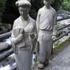 夏でも涼しい定番スポット - 河津七滝