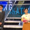 2021.6.29 本日収録✨  📺7/4(日)17:00~ 『フィギュアスケートTV!』