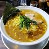 【今週のラーメン1380】 スズキヤスオ (東京・南新宿) ラうどん 〜ニュータイプなガッツリ系なら・・・ちょくちょく食いたい