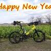 今年も自転車でスタートしました(^^;