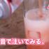 【ASMR修行】#3