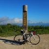 CARRERA NITLO SLで六甲山へ早朝ライド