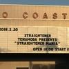 【ストレイテナー】STRAIGHTENER MANIA@新木場STUDIO COAST