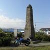 八百比丘尼の塔