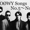 音楽 BOØWYの好きな曲選んでみました (No.5〜No.1)
