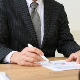 キャリアコンサルタントが伝授!就活の専門家から見た「面接の極意」