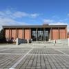 Contents Tourism Planning & Management 2019(007-008)「『ゴールデンカムイ』~開拓の村と北海道博物館~」
