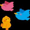 A Little Bird vs. A Little Birdie