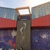 【大阪】世界最大級の水族館『海遊館』の見どころをご紹介!!グルメや観光、周辺施設も充実で楽しめる♬
