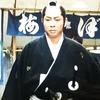 金さんレア映像(其の三)