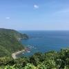 高知県でドライブするなら「横浪黒潮ライン」へGO。走ってみたのでレビューします!