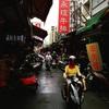 今週日曜日は『台湾茶のティスティングと店主の旅話会』