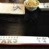 日本食レストランТАКЭ