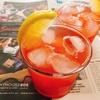 ハミルトンも飲んでいた?(22)Strawberry Waterを味わおう!