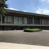 東京国立博物館に行ってきました(その2)
