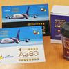【セントレア】A380フォトコンテスト@Instagram