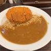 【CoCo壱 久米川店】はじめてのメンチカツカレー