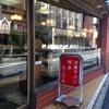 【純喫茶】ミートソーススパゲティ&セレナーデ@喫茶ルーブル(東京・東中野)
