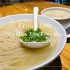 バンコクの「クリスタルジェイド/Cristal Jade La Mian Xiao Long Bao」で味わう手打ち麺と本格スープ@タイ
