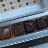 スイーツ巡り便『プレスキルショコラトリー』さんのボンボンショコラ🍫💓②
