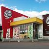 【オススメ5店】仙北市・秋田県北部(秋田)にあるファミリーレストランが人気のお店