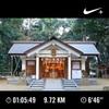 西宮 日野神社へランニング