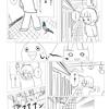 【実録漫画】ハトに愛されすぎた嫁