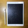 第7世代iPad+ケースレビュー