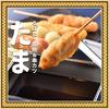 【オススメ5店】札幌(札幌駅・大通)(北海道)にある串カツ が人気のお店
