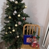 クリスマスプレゼントのサンタ業務終了のため寝ます