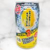 本当に美味しいの?ストロングゼロ トリプルレモンを徹底解説!